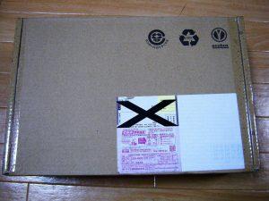 IMG 0357 300x225 - YOOX(ユークス/ヨークス)から商品到着!海外通販だけど返品も簡単に送料も安い。