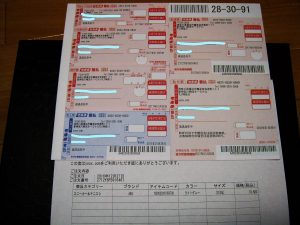 IMG 0363 2 300x225 - YOOX(ユークス/ヨークス)から商品到着!海外通販だけど返品も簡単に送料も安い。
