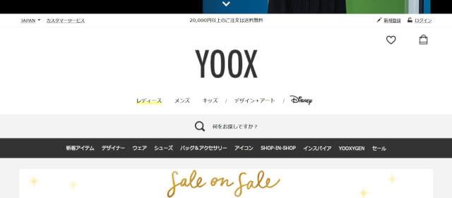 henpin 1 - 海外通販YOOX(ユークス/ヨークス)セール情報クーポン&コード付買い方、購入方法・個人輸入yoox買い物ガイド2020