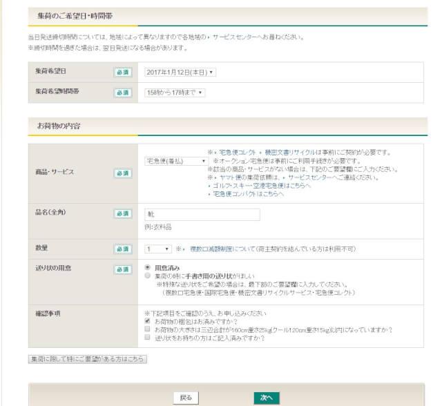 henpin 11 yamato - 海外通販YOOX(ユークス/ヨークス)セール情報クーポン&コード付買い方、購入方法・個人輸入yoox買い物ガイド2020