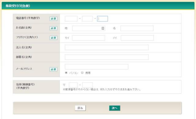 henpin 12 yamato - 海外通販YOOX(ユークス/ヨークス)セール情報クーポン&コード付買い方、購入方法・個人輸入yoox買い物ガイド2020