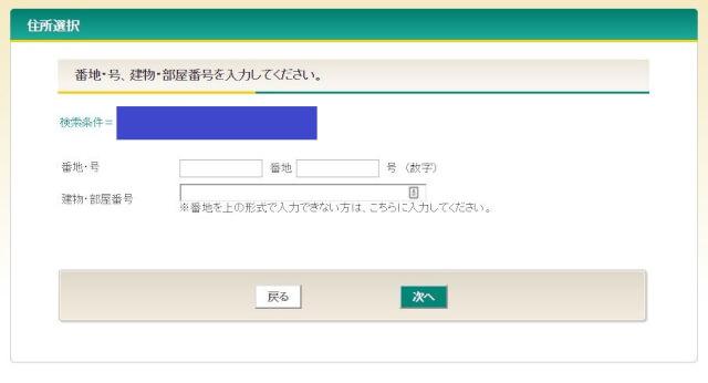 henpin 13 yamato - 海外通販YOOX(ユークス/ヨークス)セール情報クーポン&コード付買い方、購入方法・個人輸入yoox買い物ガイド2020