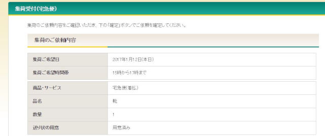 henpin 14 yamato - 海外通販YOOX(ユークス/ヨークス)セール情報クーポン&コード付買い方、購入方法・個人輸入yoox買い物ガイド2020