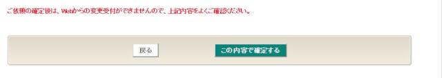 henpin 15 yamato - 海外通販YOOX(ユークス/ヨークス)セール情報クーポン&コード付買い方、購入方法・個人輸入yoox買い物ガイド2020