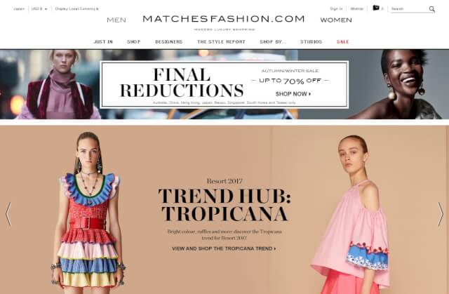 matcheseyecatch - matchesfashion(マッチズファッション)の購入方法紹介!割引クーポン&キャンペーンコード&セールの買い方、登録方法・個人輸入買い物matchesfashion(マッチズファッション)購入完全ガイド2018