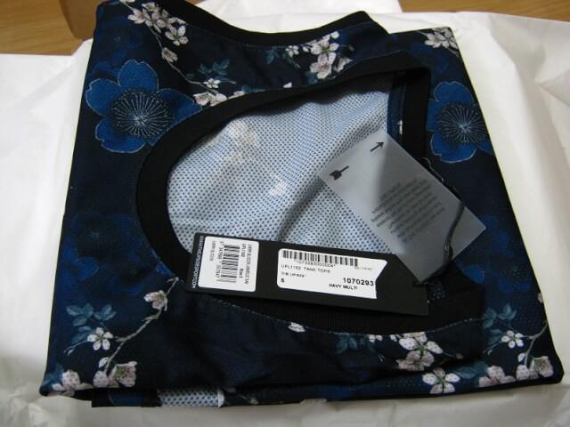 matchesfashion Arrived 7 - 海外通販matchesfashion(マッチズファッション)から商品到着!