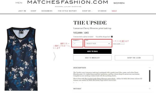 matchesfashion buy2 - matchesfashion(マッチズファッション)の購入方法紹介!割引クーポン&キャンペーンコード&セールの買い方、登録方法・個人輸入買い物matchesfashion(マッチズファッション)購入完全ガイド2018