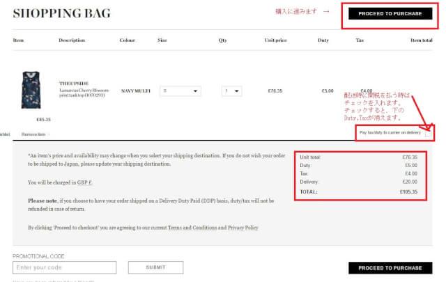 matchesfashion buy6 - matchesfashion(マッチズファッション)の購入方法紹介!割引クーポン&キャンペーンコード&セールの買い方、登録方法・個人輸入買い物matchesfashion(マッチズファッション)購入完全ガイド2018