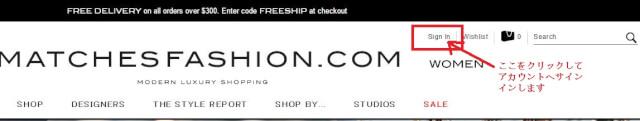 matchesfashion return 1 - matchesfashion(マッチズファッション)の購入方法紹介!割引クーポン&キャンペーンコード&セールの買い方、登録方法・個人輸入買い物matchesfashion(マッチズファッション)購入完全ガイド2018