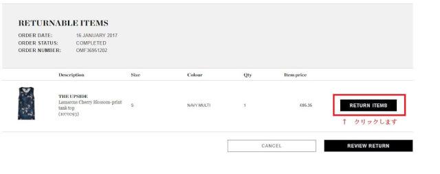 matchesfashion return 6 - matchesfashion(マッチズファッション)の購入方法紹介!割引クーポン&キャンペーンコード&セールの買い方、登録方法・個人輸入買い物matchesfashion(マッチズファッション)購入完全ガイド2018