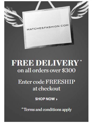 matchesfashion value 1 - matchesfashion(マッチズファッション)の購入方法紹介!割引クーポン&キャンペーンコード&セールの買い方、登録方法・個人輸入買い物matchesfashion(マッチズファッション)購入完全ガイド2018