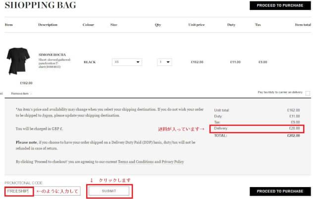 matchesfashion value 3 - matchesfashion(マッチズファッション)の購入方法紹介!割引クーポン&キャンペーンコード&セールの買い方、登録方法・個人輸入買い物matchesfashion(マッチズファッション)購入完全ガイド2018