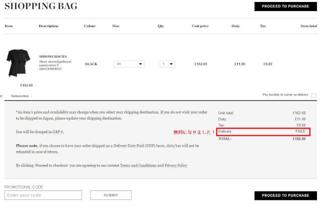 matchesfashion value 4 - matchesfashion(マッチズファッション)の購入方法紹介!割引クーポン&キャンペーンコード&セールの買い方、登録方法・個人輸入買い物matchesfashion(マッチズファッション)購入完全ガイド2018
