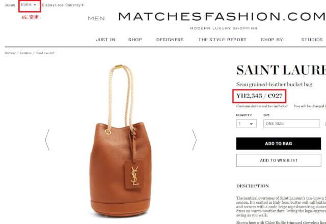 matchesfashion value 9 - matchesfashion(マッチズファッション)の購入方法紹介!割引クーポン&キャンペーンコード&セールの買い方、登録方法・個人輸入買い物matchesfashion(マッチズファッション)購入完全ガイド2018