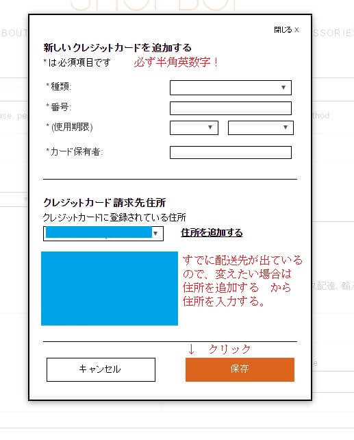 shopbop buy 12 - SHOPBOP(ショップボップ)クーポン&キャンペーンコード 口コミ情報と日本語での買い方、購入方法・個人輸入海外通販SHOPBOP買い物ガイド2018
