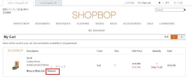 shopbop buy 17 - SHOPBOP(ショップボップ)クーポン&キャンペーンコード 口コミ情報と日本語での買い方、購入方法・個人輸入海外通販SHOPBOP買い物ガイド2018