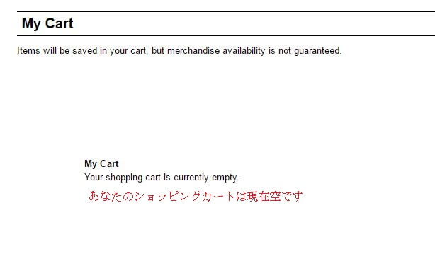 shopbop buy 18 - SHOPBOP(ショップボップ)クーポン&キャンペーンコード 口コミ情報と日本語での買い方、購入方法・個人輸入海外通販SHOPBOP買い物ガイド2018