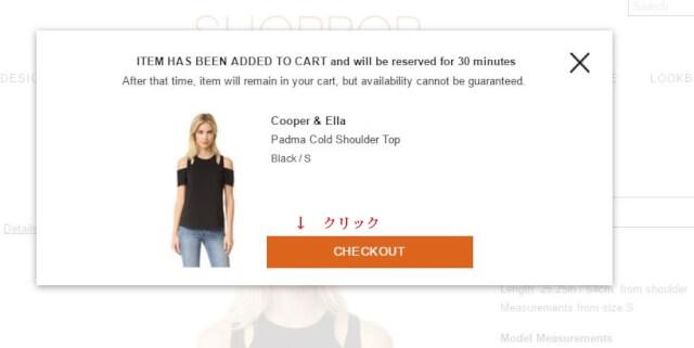 shopbop buy 2 - SHOPBOP(ショップボップ)クーポン&キャンペーンコード 口コミ情報と日本語での買い方、購入方法・個人輸入海外通販SHOPBOP買い物ガイド2018