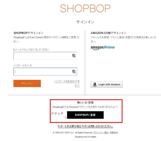 shopbop buy 4 - SHOPBOP(ショップボップ)クーポン&キャンペーンコード 口コミ情報と日本語での買い方、購入方法・個人輸入海外通販SHOPBOP買い物ガイド2018