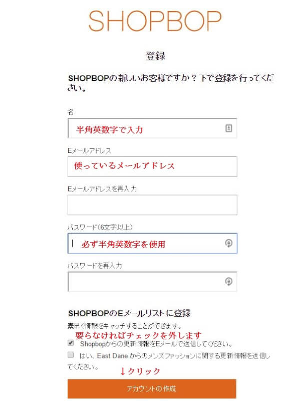 shopbop buy 5 - SHOPBOP(ショップボップ)クーポン&キャンペーンコード 口コミ情報と日本語での買い方、購入方法・個人輸入海外通販SHOPBOP買い物ガイド2018