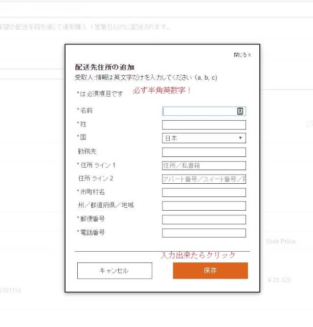 shopbop buy 8 - SHOPBOP(ショップボップ)クーポン&キャンペーンコード 口コミ情報と日本語での買い方、購入方法・個人輸入海外通販SHOPBOP買い物ガイド2020