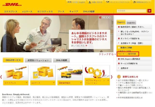 shopbop return 13 - Neiman Marcus(ニーマン マーカス)口コミ情報と日本語での買い方、Neiman Marcus(ニーマン マーカス)購入方法・個人輸入海外通販買い物ガイド2020N