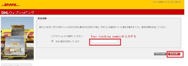 shopbop return 14 - SHOPBOP(ショップボップ)クーポン&キャンペーンコード 口コミ情報と日本語での買い方、購入方法・個人輸入海外通販SHOPBOP買い物ガイド2020