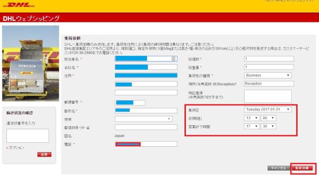 shopbop return 15 - SHOPBOP(ショップボップ)クーポン&キャンペーンコード 口コミ情報と日本語での買い方、購入方法・個人輸入海外通販SHOPBOP買い物ガイド2018