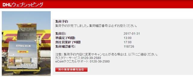 shopbop return 16 - SHOPBOP(ショップボップ)クーポン&キャンペーンコード 口コミ情報と日本語での買い方、購入方法・個人輸入海外通販SHOPBOP買い物ガイド2018