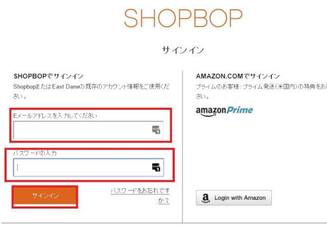 shopbop return 2 - SHOPBOP(ショップボップ)クーポン&キャンペーンコード 口コミ情報と日本語での買い方、購入方法・個人輸入海外通販SHOPBOP買い物ガイド2018