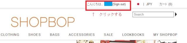 shopbop return 3 - SHOPBOP(ショップボップ)クーポン&キャンペーンコード 口コミ情報と日本語での買い方、購入方法・個人輸入海外通販SHOPBOP買い物ガイド2020