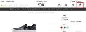 yoox 4 2 300x112 - 海外通販YOOX(ユークス/ヨークス)セール情報クーポン&コード付買い方、購入方法・個人輸入yoox買い物ガイド2020