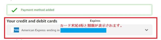 account 10 - 海外Amazonのアカウント登録方法をわかりやすく解説!他海外アマゾンもまずはアメリカアマゾンから登録がおすすめ!