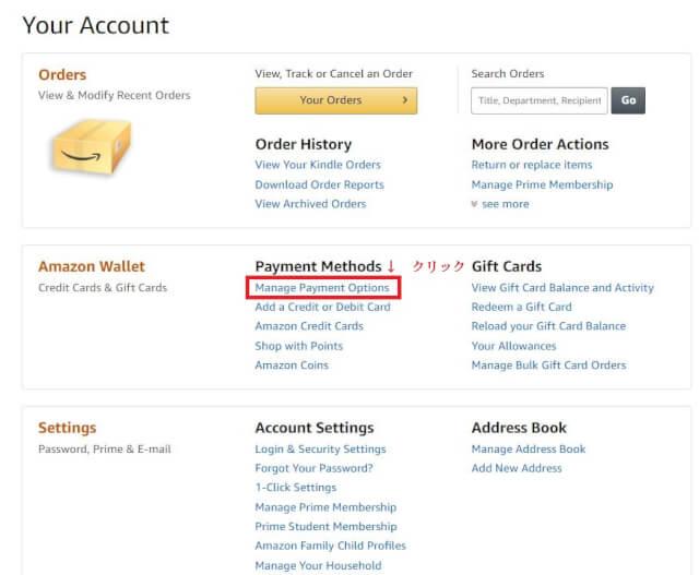 account 6 - 海外Amazonのアカウント登録方法をわかりやすく解説!他海外アマゾンもまずはアメリカアマゾンから登録がおすすめ!