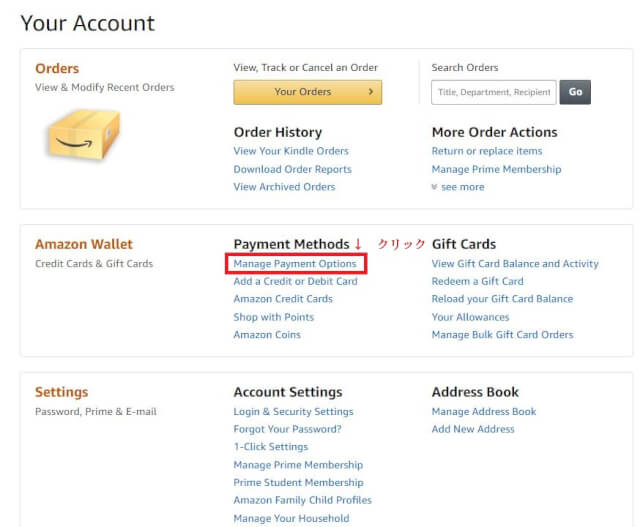 account 6 - Amazon.ca(アマゾンカナダ)の買い方解説!割引クーポン&キャンペーンコード&セールの購入方法、登録方法・個人輸入買い物Amazon.ca(アマゾンカナダ)購入完全ガイド2018