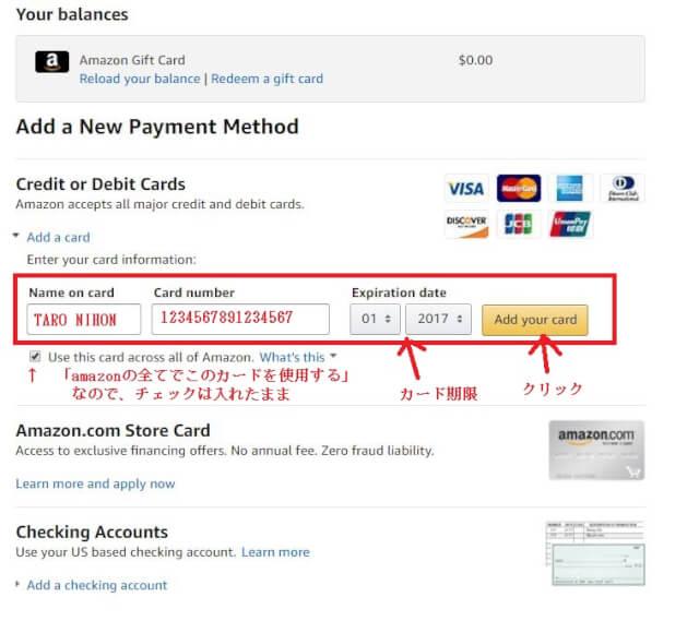 account 7 - 海外Amazonのアカウント登録方法をわかりやすく解説!他海外アマゾンもまずはアメリカアマゾンから登録がおすすめ!