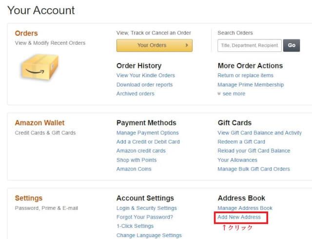 amazon address 1 - Amazon.ca(アマゾンカナダ)の買い方解説!割引クーポン&キャンペーンコード&セールの購入方法、登録方法・個人輸入買い物Amazon.ca(アマゾンカナダ)購入完全ガイド2018