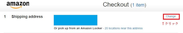amazon address 4 - 海外Amazonのアカウント登録方法をわかりやすく解説!他海外アマゾンもまずはアメリカアマゾンから登録がおすすめ!