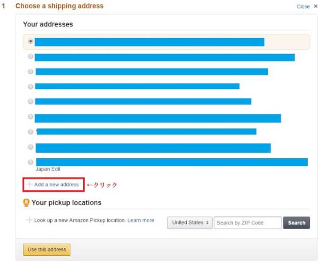 amazon address 5 - 海外Amazonのアカウント登録方法をわかりやすく解説!他海外アマゾンもまずはアメリカアマゾンから登録がおすすめ!