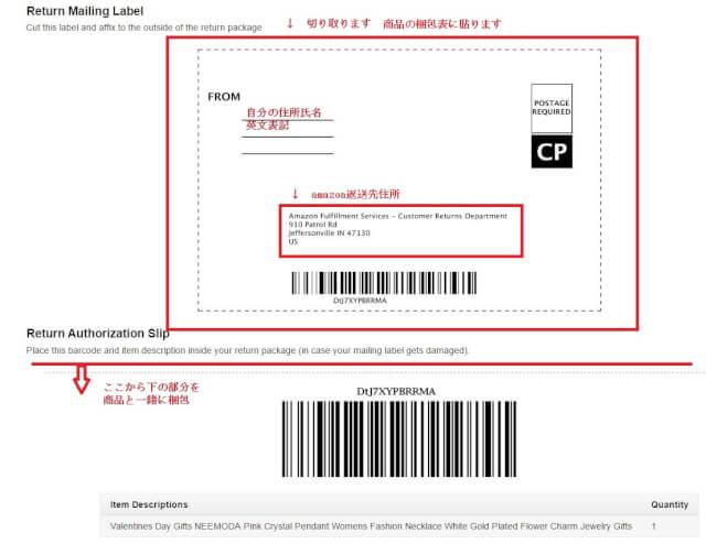 amazon return 10 2 - 【2020年最新】Amazon.comはじめての個人輸入、購入方法解説!クーポンや登録や送料、返品交換まで