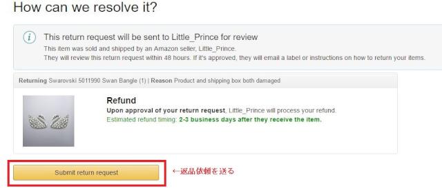 amazon return 15 - 【2020年最新】Amazon.comはじめての個人輸入、購入方法解説!クーポンや登録や送料、返品交換まで