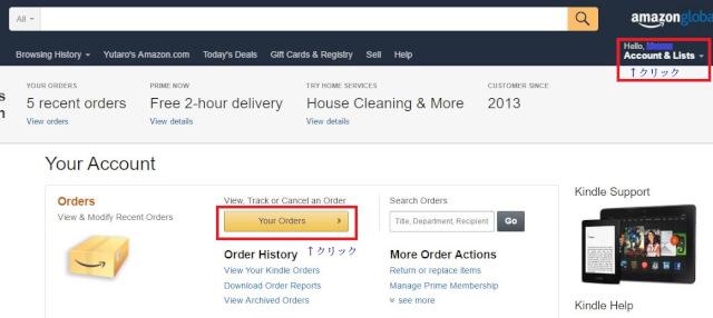 cancel 2 - 【2020年最新】Amazon.comはじめての個人輸入、購入方法解説!クーポンや登録や送料、返品交換まで