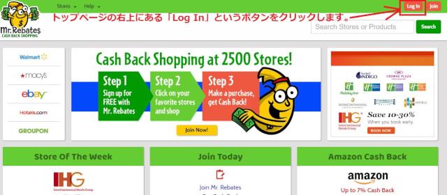 mrrebatesbuy01 - Mr.Rebates(ミスターリベーツ)で海外通販をお得に買い物 登録方法から入金まで Amazonでも使えるキャッシュバックサイト