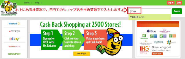 mrrebatesbuy02 - Mr.Rebates(ミスターリベーツ)で海外通販をお得に買い物 登録方法から入金まで Amazonでも使えるキャッシュバックサイト
