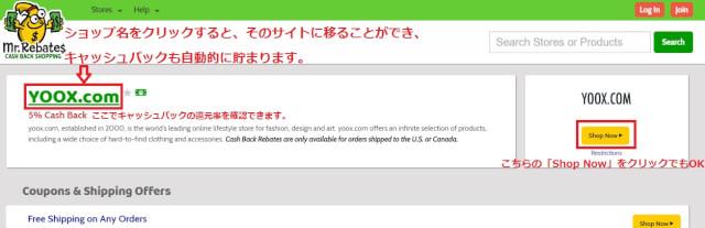 mrrebatesbuy03 - Mr.Rebates(ミスターリベーツ)で海外通販をお得に買い物 登録方法から入金まで Amazonでも使えるキャッシュバックサイト