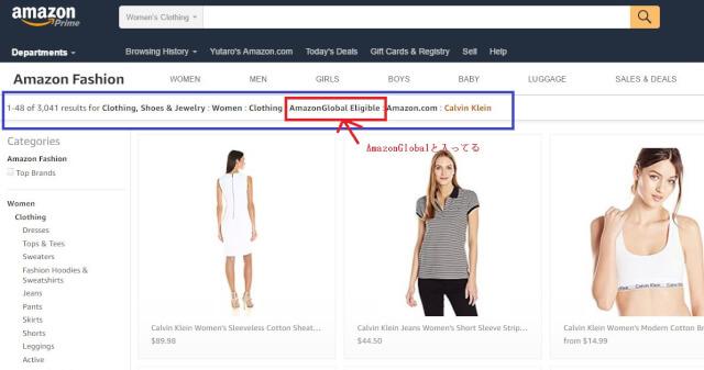 search 3 - 【2020年最新】Amazon.comはじめての個人輸入、購入方法解説!クーポンや登録や送料、返品交換まで
