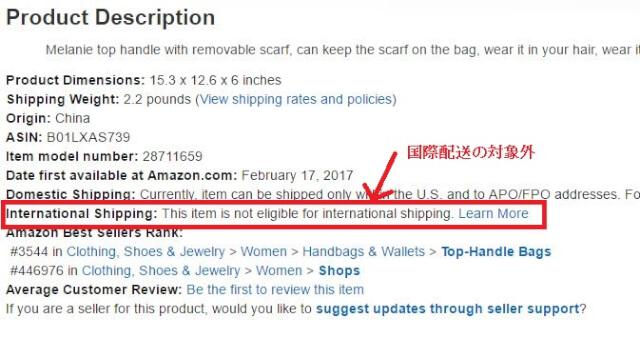 search 8 - 【2020年最新】Amazon.comはじめての個人輸入、購入方法解説!クーポンや登録や送料、返品交換まで