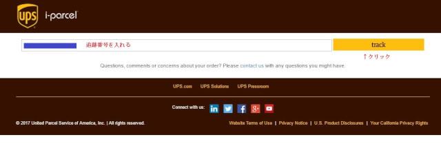shipp 4 - 【2020年最新】Amazon.comはじめての個人輸入、購入方法解説!クーポンや登録や送料、返品交換まで