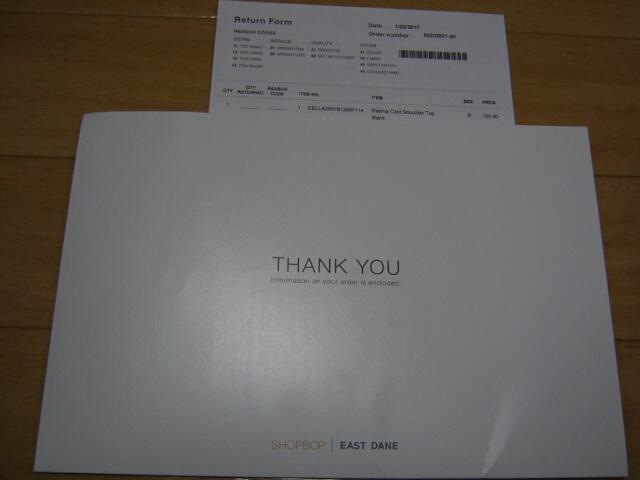 shopbop return 17 - SHOPBOP(ショップボップ)クーポン&キャンペーンコード 口コミ情報と日本語での買い方、購入方法・個人輸入海外通販SHOPBOP買い物ガイド2020