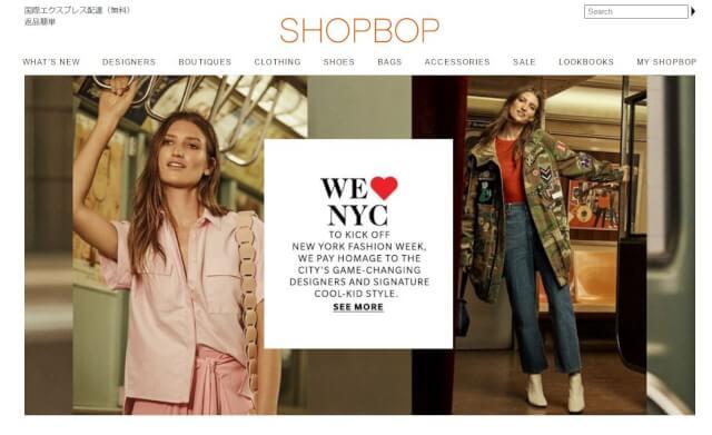 shopbop top - SHOPBOP(ショップボップ)クーポン&キャンペーンコード 口コミ情報と日本語での買い方、購入方法・個人輸入海外通販SHOPBOP買い物ガイド2018
